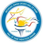 National Jewish Sports Hall of Fame credentials
